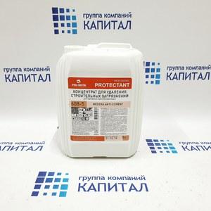 Кислота для удаления бетона купить керамзитобетон требования